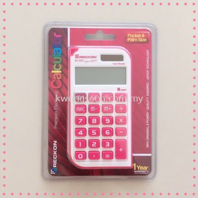Pocket & Palm Size Calculator
