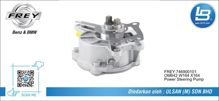 OM642 W164 X164