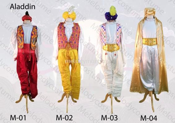 Aladdin M01 - M04