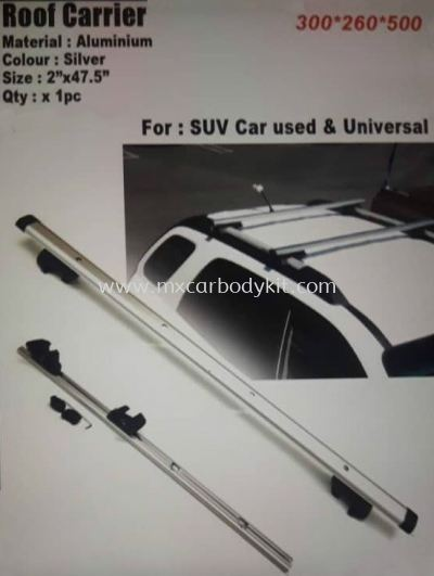 ROOF CARRIER BAR ALUMINIUM UNIVERSAL