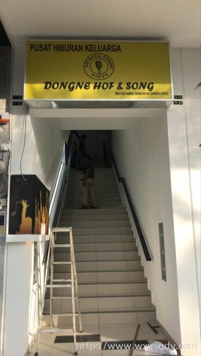 DONGNE HOF & SONG Lightbox Signboard