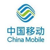 中国移动(马)有限公司