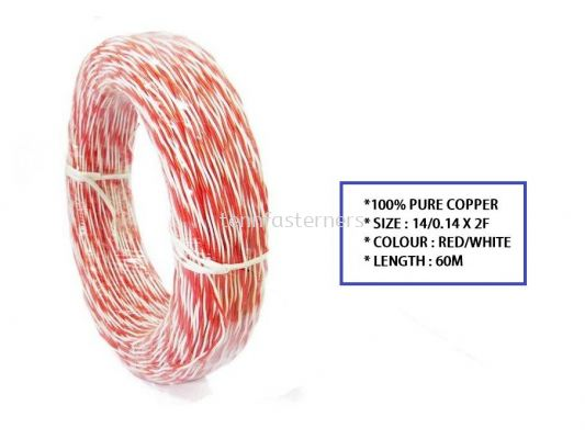 COPPER RED/WHITE CABLE (60M)