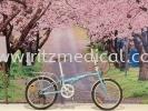 KR2026HSTBL Rental Bicycle with Helmet  Bicycle