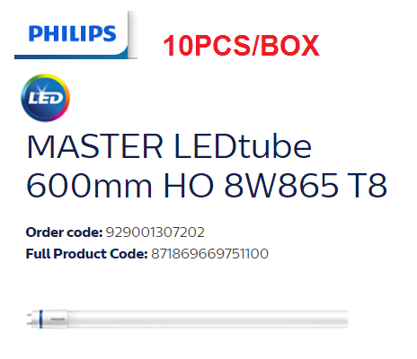 PHILIPS MASTER LEDtube 600mm HO 8W865 T8 929001307202 / 929001299737 (10/BOX)