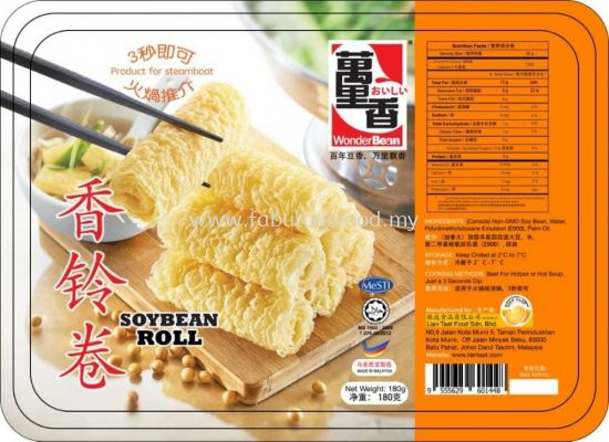 Wonder Bean Fried Soybean Roll (450g)