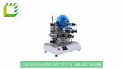 Semi Automatic High Precision Top Flat  Labelling Machine (China) Semi-Automatic Desktop Labelling Machines  Packaging Machines