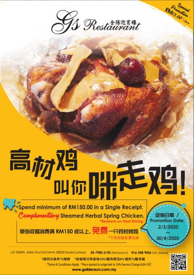 Herbal Chicken Special Promotion