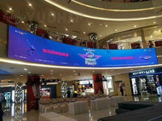 LED DISPLAY SCREEN (INDOOR)