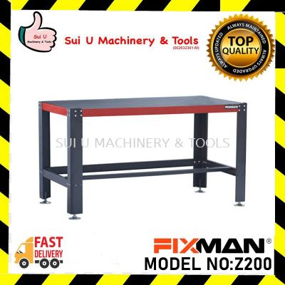 Fixman Z200 Workbench Steel Structure ABB Worktop