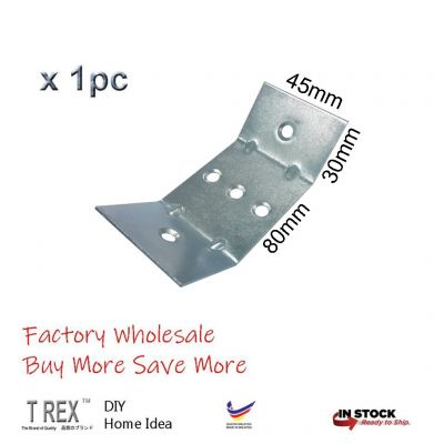 T Rex 45mmx30mmx80mm DIY U Shape Metal Bracket (Zinc)