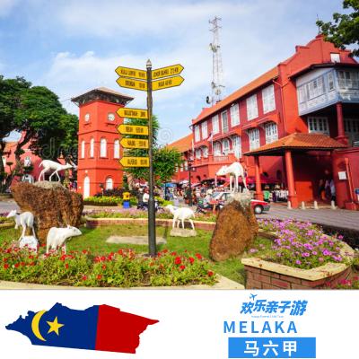 Transfer to Melaka