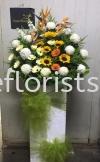 FW047 Funeral Wreath