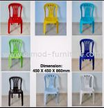 EC 198A Side Chair