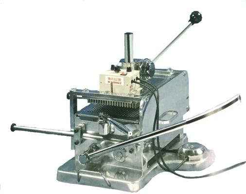Vibrating Encapsulating Machine