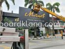 Mozart R&B club 3D LED box up lettering Billboard signboard at bangsar Petaling jaya Kuala Lumpur 3D LED BOX UP BILLBOARD