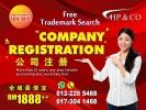 Company Registration Malaysia Register New Sdn. Bhd.
