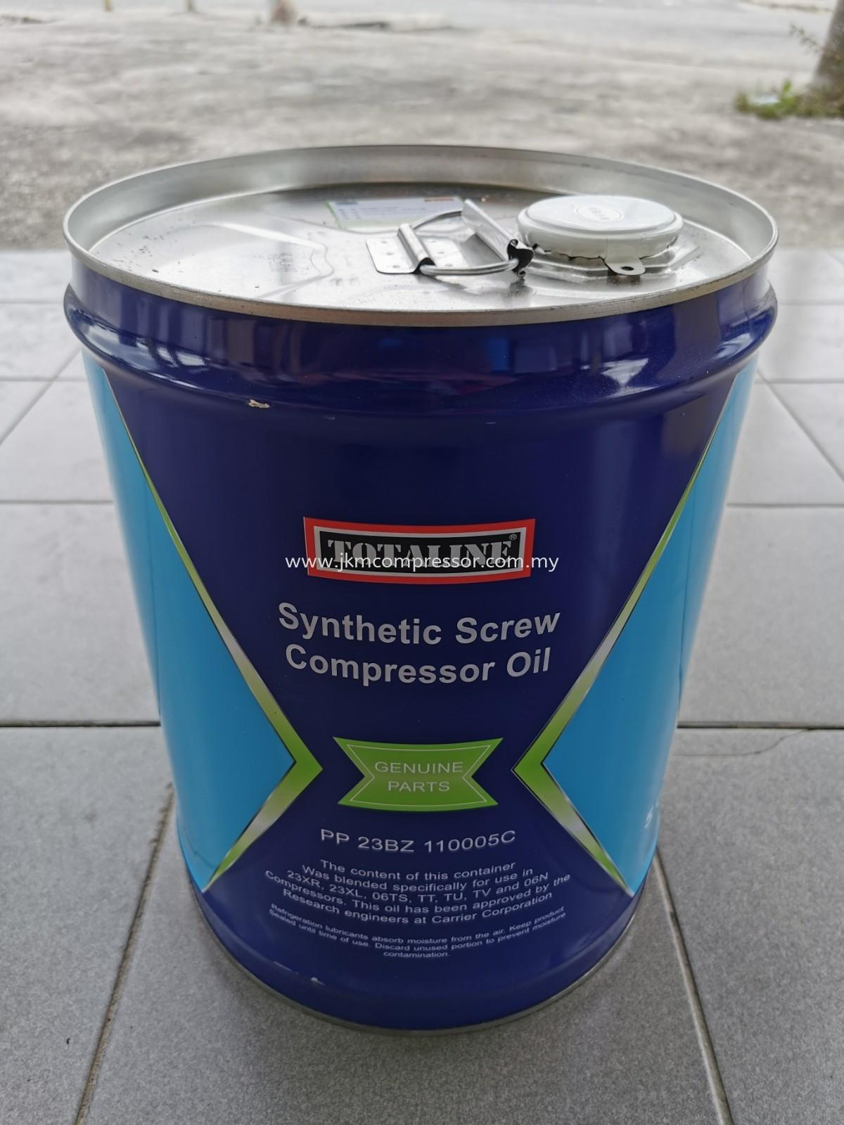PP23BZ110005 - CARRIER PP23BZ110005C SYNTHETIC SCREW COMPRESSOR OIL
