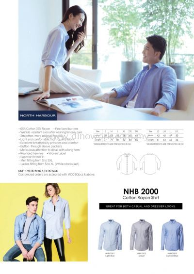 Office Shirt NHB2000