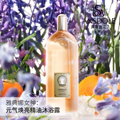 ��˹����Ů��Ԫ������������ԡ¶ ANSDOLE GODDESS BRIGHTENING ESSENTIAL OIL SHOWER GEL