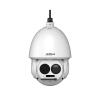 TPC-SD8621-T. Dahua Thermal Network Hybrid Speed Dome CAMERA DAHUA  CCTV SYSTEM