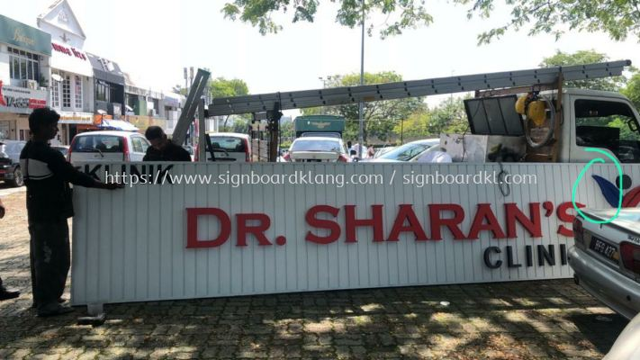 Dr sharan's aluminum ceiling trim Casing 3D LED channel box up lettering signage signboard at subang jaya