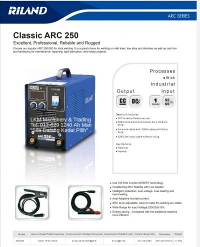 Riland ARC Welding Machine ARC 250