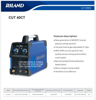 Riland Plasma Cutting Machine Cut 40CT