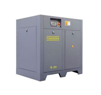 Screw Air Compressor (S Series)