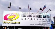 Guan Chong Automobile Sdn Bhd (Segambut) Box Up lettering (No Lighted) Box Up Letterings