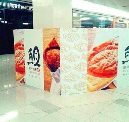 Hoarding Board Malaysia