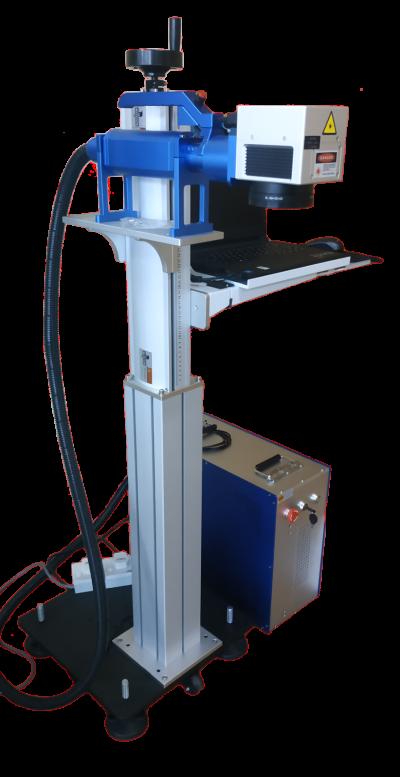 Flexi Mark Fiber Laser Marking