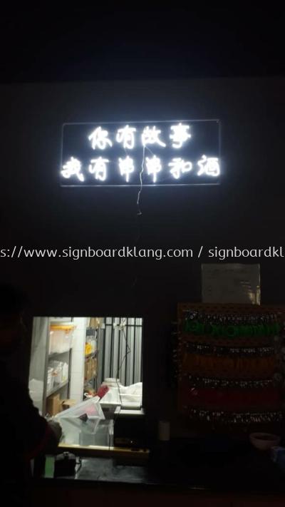 LED neon bar signage at sri Petaling Kuala Lumpur