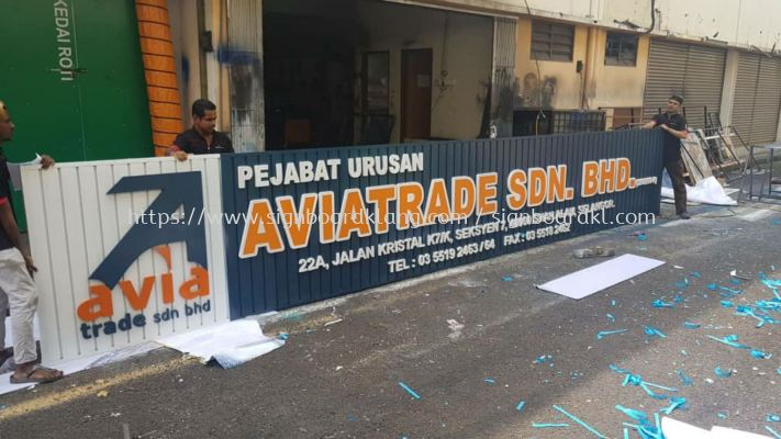 Aviatrade sdn bhd Aluminum Ceiling trim casing 3D Eg box up lettering signage at shah alam