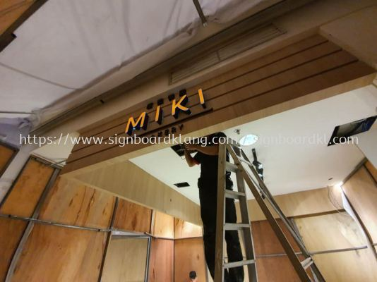Miki Bakery 3D Led channel box up lettering sigange  signboard at time square shopping mall Kuala Lumpur
