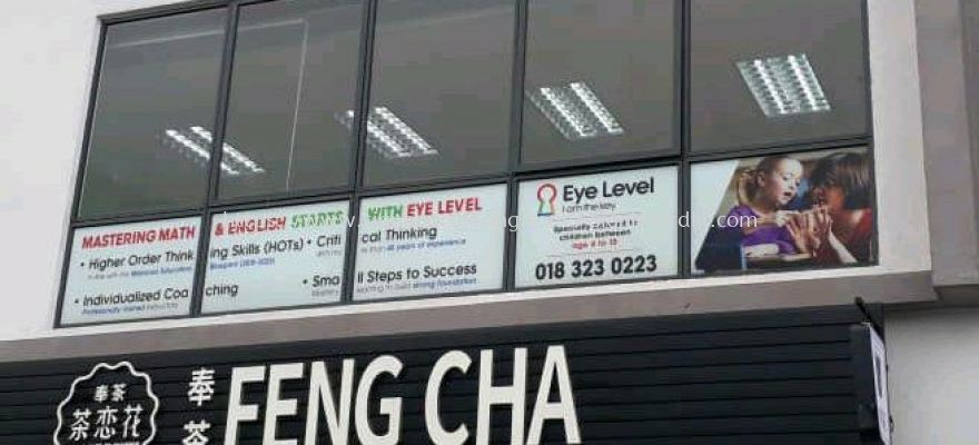 Eye level glass sticker inkjet at setia alam