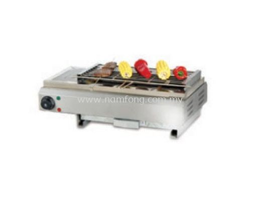 D47 Electric Smokeless Barbecue Oven