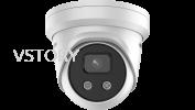DS-2CD2326G2-I(U) Pro Series (EasyIP) Network Cameras CCTV