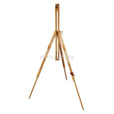 Adjustable Wooden Easel 66