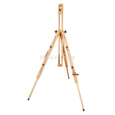 Adjustable Wooden Easel 69
