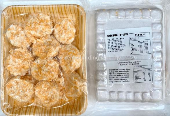Lotus Scallop Meat with Panko 500gm