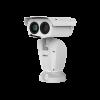 TPC-PT8420A-TB. Dahua Thermal Network Hybrid Pan & Tilt Camera CAMERA DAHUA  CCTV SYSTEM