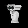 TPC-PT8620A-TB. Dahua Thermal Network Hybrid Pan & Tilt Camera CAMERA DAHUA  CCTV SYSTEM