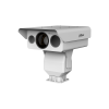 TPC-PT8620C-B. Dahua Thermal Network Tribrid PTZ Camera CAMERA DAHUA  CCTV SYSTEM