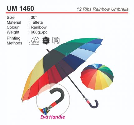 UM1460  12 Ribs Rainbow Umbrella