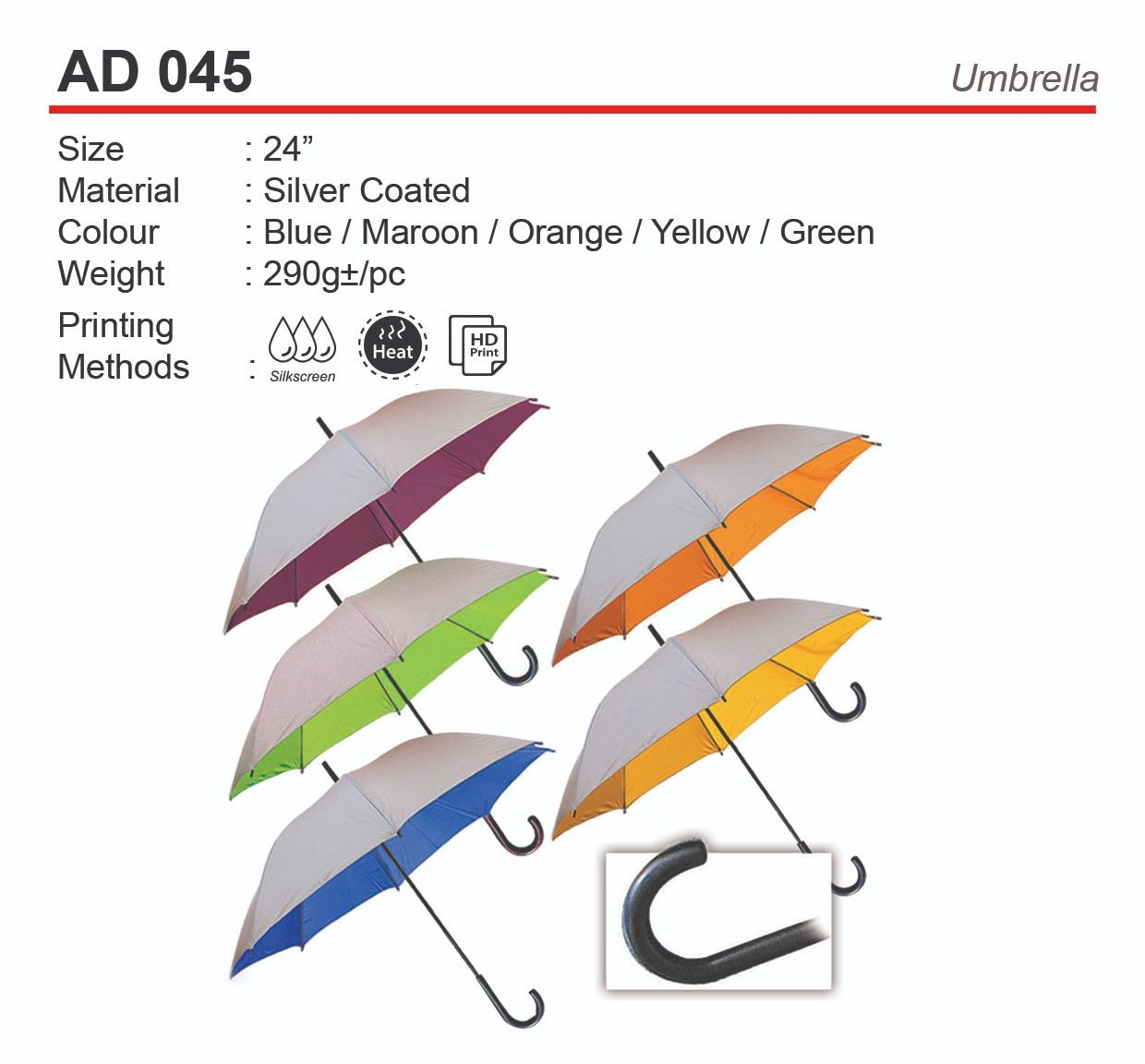 AD045  Umbrella