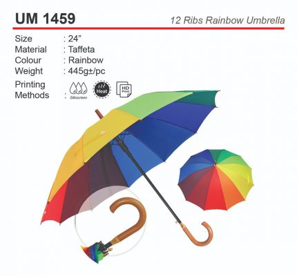 UM1459  12 Ribs Rainbow Umbrella