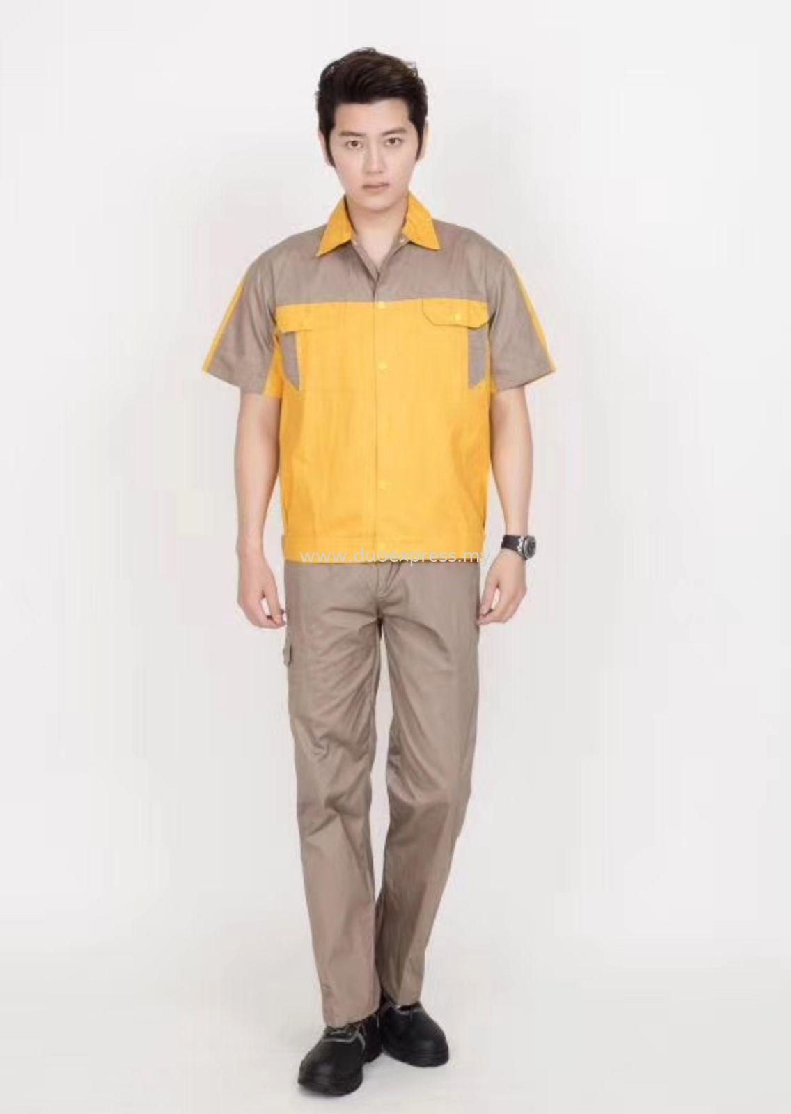 Factory Worker Shirt & Pants