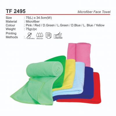 TF2495  Microfiber Face Towel