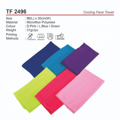 TF2496  Cooling Face Towel